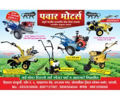Pawar Motors