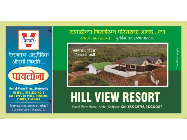 Hill View Resort