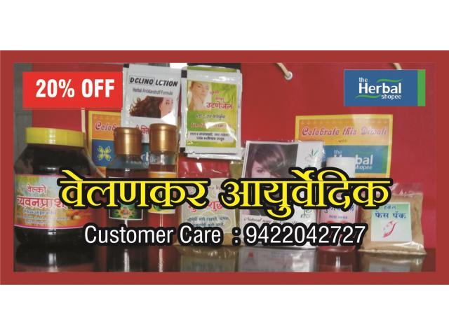 Velankar Ayurvedic