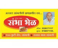 Sambha Bhel