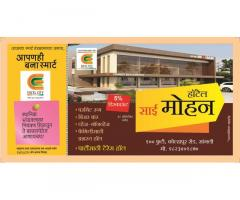 Hotel Sai Mohan