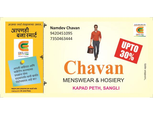 Chavan Menswear and Hojiary