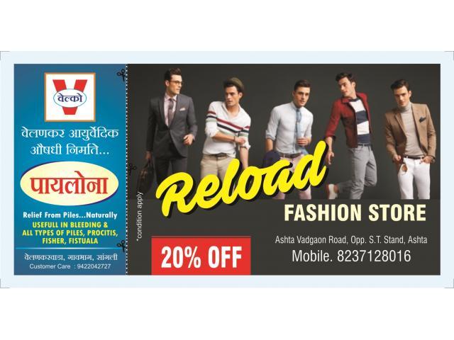 Reload Fashion Store