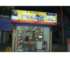 Anil Enterprises