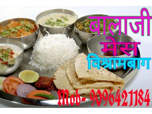Balaji Mess