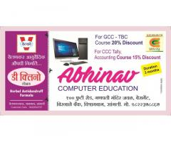 Abhinav Computer Education