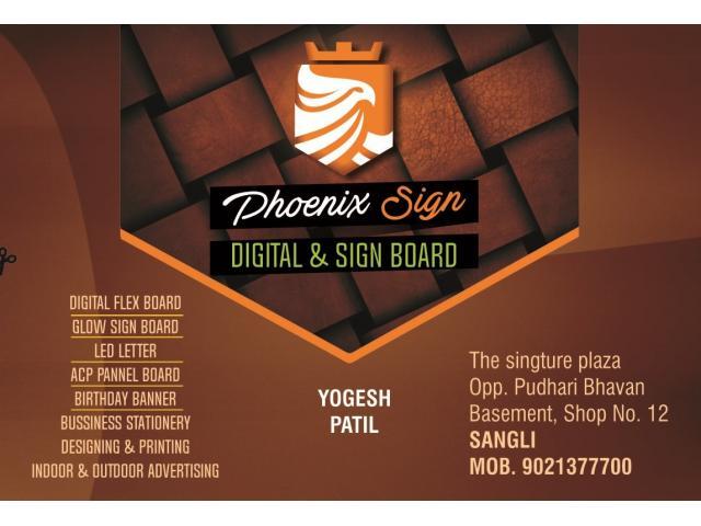 Phoenix Sign