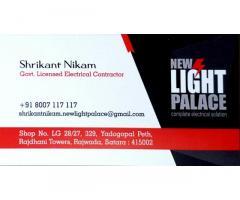 New Light Palace