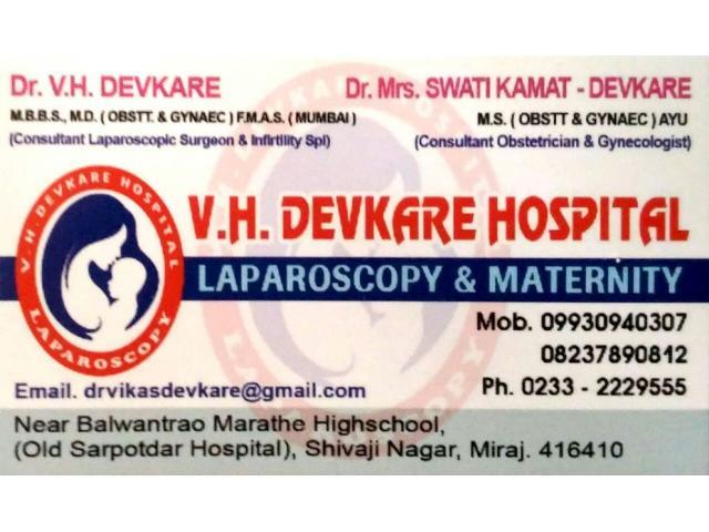 Devkare Hospital