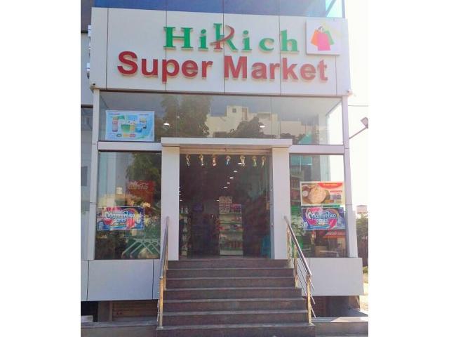 Hi Rich Super Market