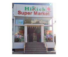 Hi Rich Super Market