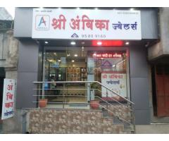 Shri Ambika Jewellers