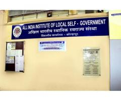 All India Institute Of Local Self -Government Regulation Center,  Kolhapur