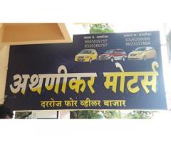 Athanikar Motors