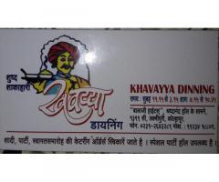 Khavayya Dinning
