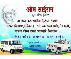 Om Sai Ram Tours and Travels