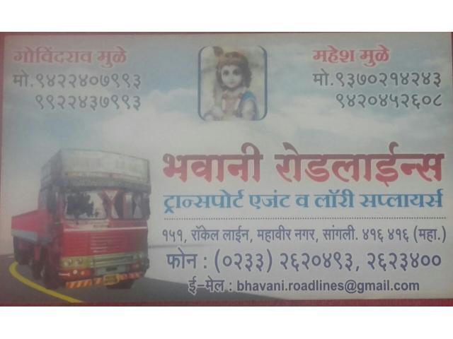 Bhavani Roadlines