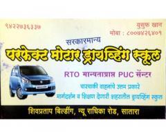 Parfect Motor Driving School