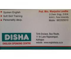 Disha English Speaking Center