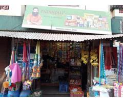 Madhura General Store