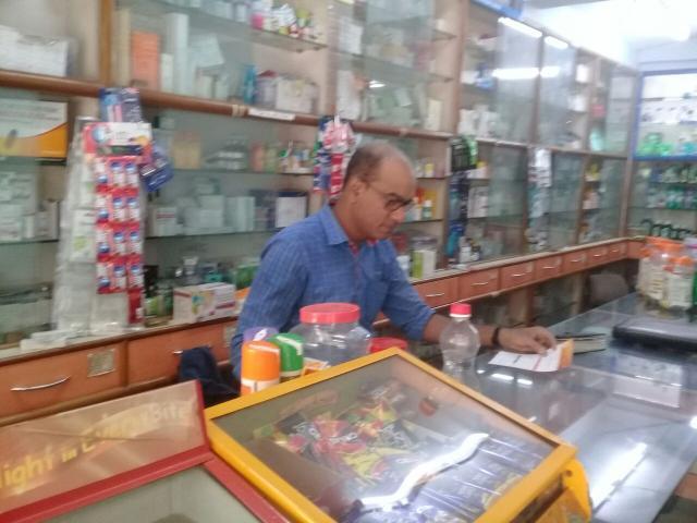 R.P Medical Store