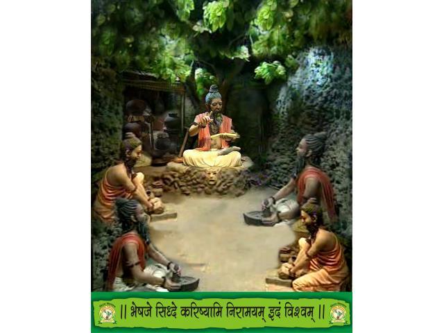 Vishwa Niramaya