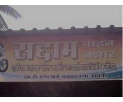 Sadam Vahan Bazar