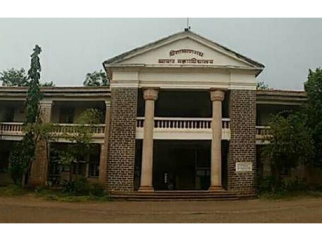 Chintamanrao College of Commerce