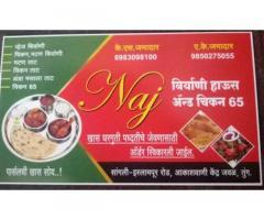 Naj Biryani House and Chicken 65