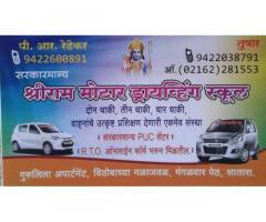 Shriram Motor Driving School