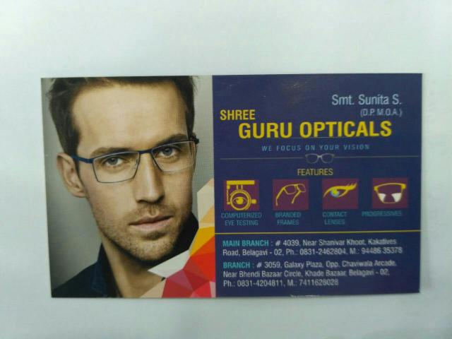 Shree Guru Opticals