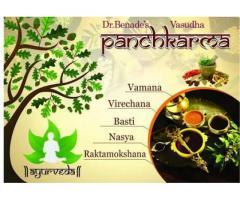 Vasudha Ayurved Clinic