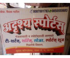 Adrushya  Sports