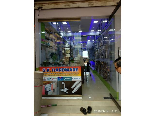 S.K Hardware