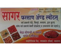 Sagar Farsan and Sweets