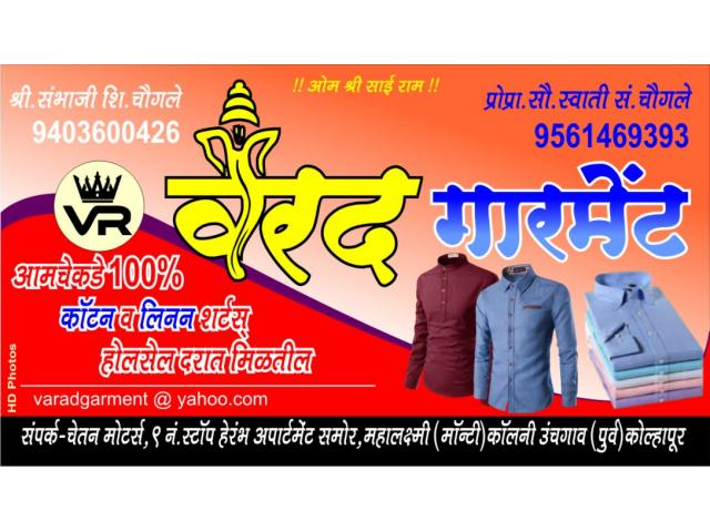 Varad Garments