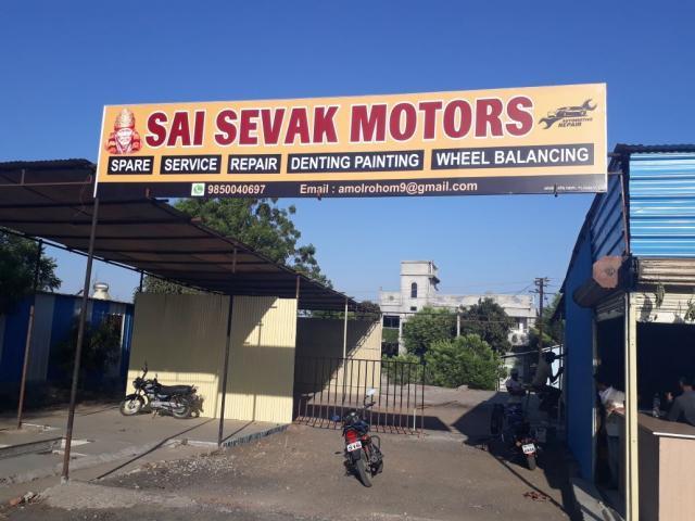 Sai Sevak Motors