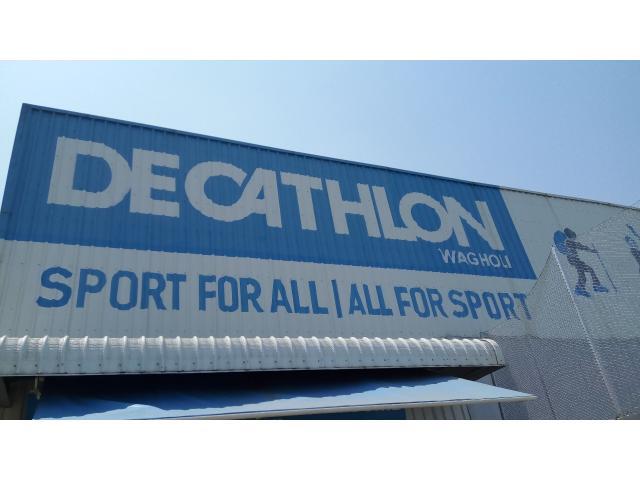 4f39fc1ebcd6d Decathlon Sports India Pvt. Ltd Pune - ExcelCity India