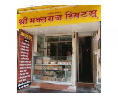 Jadhav Bandhu