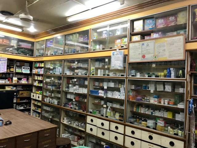 Shetkari Medical Store