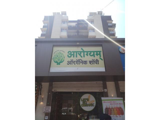 Arogyam Organic Shopee