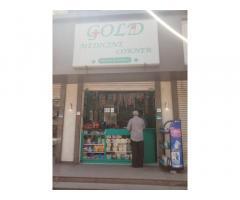Gold Medicine Corner