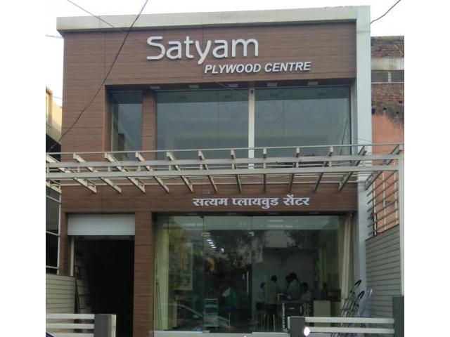 Satyam Plywood Center
