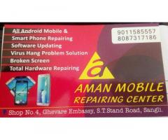 Aman Mobile Repairing Center
