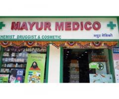 Mayur Medico