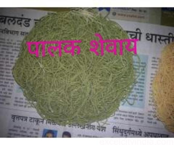 Jain foods