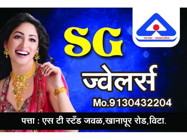 Nath Advertising