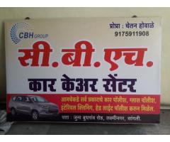 CBH Car Care Center
