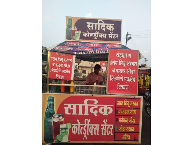 Sadik Cold Drinks Centre
