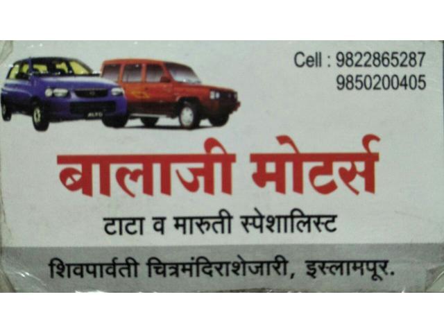 Balaji Motars